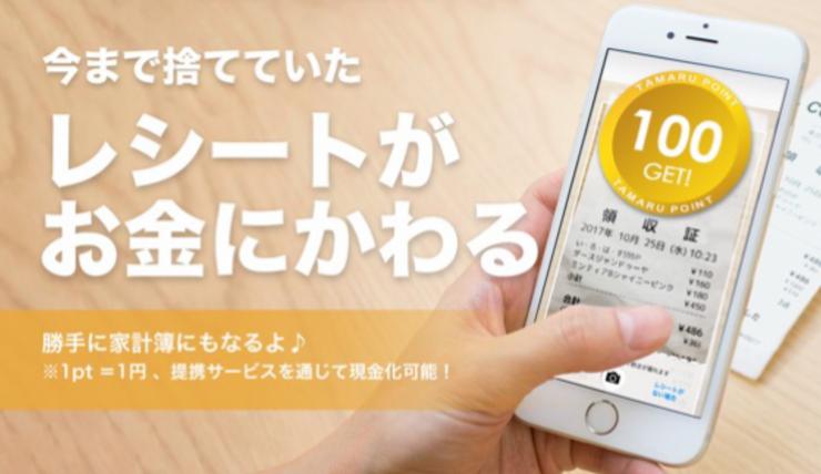 お金 が 稼げる アプリ お小遣い稼ぎアプリのおすすめランキングTOP10!無料で安全に稼げる理...